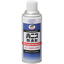 洗浄剤(青ニス除去剤)