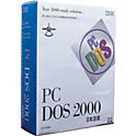 IBM PC DOS 2000(CD-ROM版)