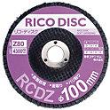 Rico Disc φ100 Zirconia Abrasive Grain