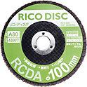 リコディスク φ100 アランダム砥粒 99-RCDA