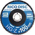 リコディスク φ100 ジルコニア砥粒 テーパータイプ