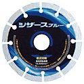 Scissors (Dry Type) - Blue Segment Type