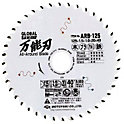 Global Saw Almighty Blade