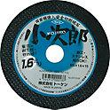 Cutting Wheel - Kojiro