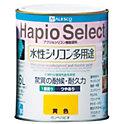 ハピオセレクト(水性シリコン多用途塗料)