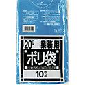 Nシリーズ 20L用ゴミ袋