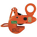 Horizontal Lifting Clamp (with Safety Lock)