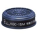 吸収缶 サカヰ式KGC-1型M 有機ガス用