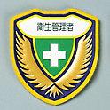 """Welder Emblem, """"Health Supervisor"""""""