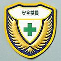 """Welder Emblem, """"Safety Committee"""""""