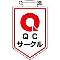 """Vinyl Emblem """"QC Circle"""""""