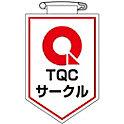 "Vinyl Emblem ""TQC Circle"""