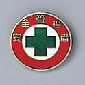 "Badge ""Safety Supervisor"""