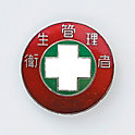 "Badge ""Hygiene Manager"""