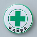 "Badge ""Safety Promoter"""