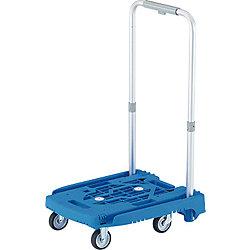 小型樹脂製運搬車 weego 伸縮式折り畳みハンドルタイプ