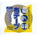 No.110 布テープ
