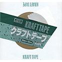 No.2270 クラフトテープ