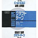 No.228 クラフトテープピュアカラー