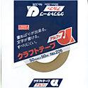 No.226 クラフトテープアルファ