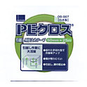 OD-007 PEクロス 引越し用仮止めテープ