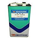 防錆剤 H-CP-4000