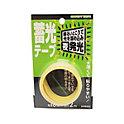 蓄光テープ 18mm×2m・50mm×3m
