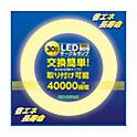 LEDサークルランプ