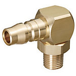 High Couplers For Cooling Pipe -Plugs/L-Shaped Swivel Type-