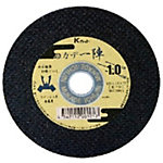 Cut-Off Wheel / K Cut Mukade-Ichijin