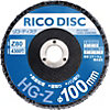 Rico Disc, φ100, Zirconia Abrasive Grains, Tapered