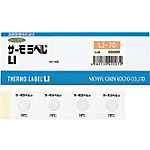 Thermo Label LI 1 Point Indicator (Non-Reversible)
