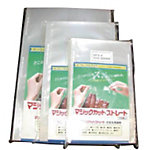 "Magic Cut Fitted Office Use Standard Bag ""Magic Guard Straight"""