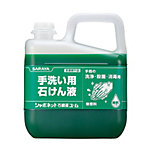 "Hand Washing Soap Solution ""Shavonet Soap Solution UM"""