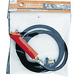 Propane Burner, Hose for Propane Burner (Comes with Valve)