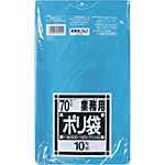 N Series 70 l Garbage Sacks