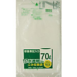 Garbage Bag with Capacity Notation, Thin Type (White Semi-Transparent)