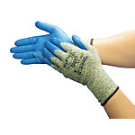HyFlex' CR Plus Work Gloves