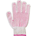 Womens Non-Slip Gloves