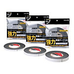 Strong Double-Sided Tape, High-Speed Type, Foam Double-Sided Tape No.7811