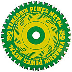 POWER METAL Power Metal (Iron / Stainless Steel Dual Use)