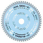 Saw Blade (for PVC and Plastic)