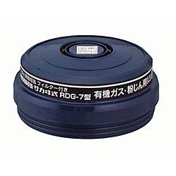 吸収缶 KGC-70型                型番:KGC-70H