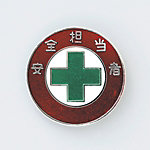 "Badge ""Safety Personnel"""