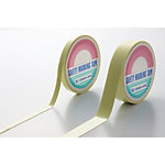 High Luminance Luminescent Tape (Ultrahigh Luminance Type)