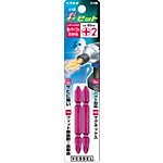 Double-end IRO bit (2-Piece Set)