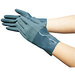 Nitrile, Rubber Gloves, Active Grip Oil Resistance