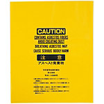 Asbestos collection bag