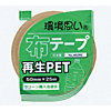 Nastro telato PET riciclato, ecocompatibile 452RC