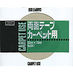No.541 Cloth Double-Sided Tape